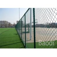 Buy cheap Vinyl Coated Chain Link Fence Fabric Roll, Chain Wire Mesh FencingWith Long Service Life from wholesalers