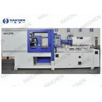 Buy cheap Energy Saving Automatic Precision Injection Molding Machine With HALITE Seals product