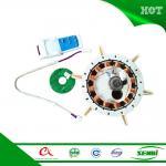 Buy cheap 12v dc brushless solar fan motor cooling ceil fans from wholesalers