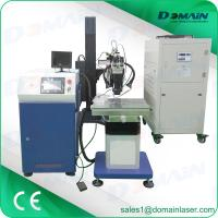 Buy cheap Intelligent Control YAG Laser Welding Machine For Metal / Repairing Jewelry from wholesalers