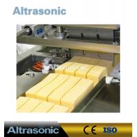 Buy cheap 40KHz 500W Ultrasonic Food Cutting Machine With 82mm Titanium Blade from wholesalers