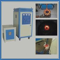 Buy cheap professional design induction heater coil for metal heat treatment from wholesalers