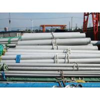 Buy cheap BS 309s Small Diameter Seamless Stainless Steel tubes GB / T13296-91 0.3mm To 40mm from wholesalers