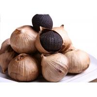 Buy cheap 3.5cm Size Dehydrated Dried Food Fermented Single Head Garlic Dry Vegetabless from wholesalers