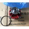 Buy cheap Germany,DEUTZ diesel engine parts,deutz Diesel generator parts, water pump for deutz,02937441 from wholesalers