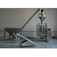 Buy cheap Soap Powder Semi Automatic Packaging Machine 0.2 - 1% High Accuracy Filler from wholesalers