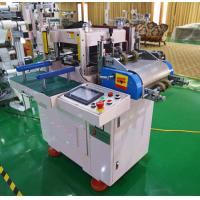 Computerized Roll To Roll Automatic Foil Stamping Machine 1500 * 1500 * 1500 mm Manufactures