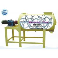 Buy cheap Tile Adhesive Dry Mortar Industrial Cement Mixer For Waterproof Mortar from wholesalers