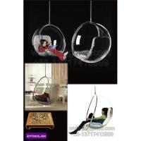 Buy cheap Hanging chair from wholesalers