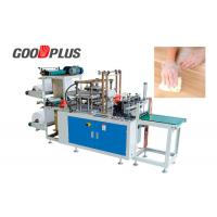 Buy cheap High Speed PE Glove Making Machine Medical Gloves Manufacturing Machines from wholesalers