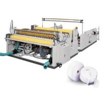Buy cheap Toilet Paper Slitting Machine from wholesalers