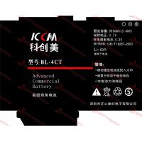 Buy cheap Battery label High Temperature Resistant Transparent Custom Adhesive Label product