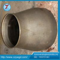 Buy cheap Supply 24*20*12mm material carbon steel 20# A234WPB ECC reducer from wholesalers