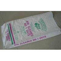 Buy cheap 22.68 Kgs PP Woven Flour Bag from wholesalers