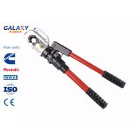 Buy cheap Hydraulic Power Cable Transmission Line Tool Hexagonal Crimper Long Life from wholesalers