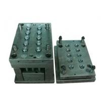 Buy cheap Led optical lens injection mould in china from wholesalers