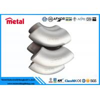 Buy cheap Nickel Alloy Steel Pipe Fittings Seamless Elbow DN100 SCH40 Alloy K-500 from wholesalers