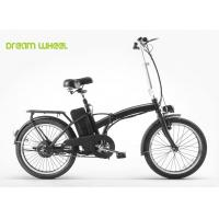 Buy cheap Commuting Fastest Electric Bicycle 8ah Battery 25km / H Electric Foldable Bike With Expanding Brake from wholesalers
