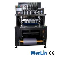 Buy cheap Automatic Magnetic Stripe Laying Machine Rolled Overlay 8500W for smart ID card making from wholesalers