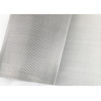 Buy cheap 30 50 80 100 200 Mesh Hastelloy Wire Mesh High Corrosion Resistance from wholesalers