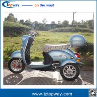 Buy cheap Motorized Driving Use For Electric Motorbike/Electric Car Disabled/Motor Tricycle from wholesalers