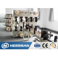 Buy cheap Fiber Optic Drop / FTTH / Premises Cable Making Equipment Jacketing Machine 80rpm from wholesalers