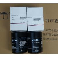 Buy cheap Germany mtu or Benz diesel engine parts, MTU WATER FILTERS , water filter for product