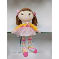 Buy cheap Suffed Plush Toys Dolls Fashion dolls from wholesalers