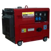 Buy cheap Soundproof Air-Cooled Portable Diesel Generator , 3KW , 240V from wholesalers