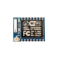 Buy cheap Ai-Thinker ESP-07 ESP8266 Wifi module ESP8266 Serial Port To Wifi Wireless Transmission For Wifi Home Automation from wholesalers