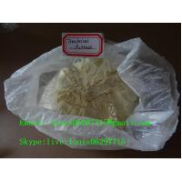Buy cheap Legal Steroid Testosterone Acetate Powder CAS 1045-69-8 Test Ace C21H30O3 MF from wholesalers