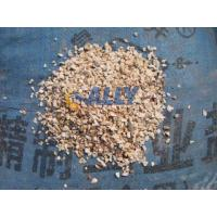 Calcined Bauxite/Rotary Kiln Bauxite Manufactures