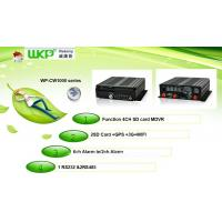 Buy cheap 4 channel usb dvr box,4ch h 264 dvr manual SD Card from wholesalers