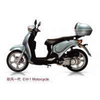Wholesale ESWN Gas Scooter (EW-125A) from china suppliers