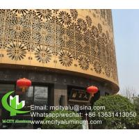Buy cheap Laser cut Durable Perforated aluminum cladding supplier in China Foshan from wholesalers