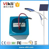 Buy cheap 12v 20ah 12v lifepo4 battery pack with deep cycle life for solar lighting from wholesalers
