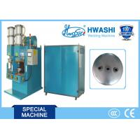 Buy cheap Hwashi Capacitor Spot Stud Welding Machine ,  Nut Projection Welding Machine from wholesalers