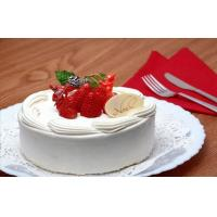 Buy cheap Food Additives Preservatives , Natamycin CAS 7681-93-8 for Pharmaceutics , Baking Foods from wholesalers