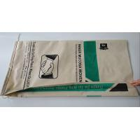 Buy cheap Bopp Laminated Polypropylene Rice Bags , Customized 50Kg Rice Packaging Bags from wholesalers