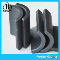 Buy cheap Y30 Grade Permanent Ferrite Arc Magnet For DC Motor Multipurpose Use from wholesalers