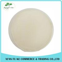 Buy cheap 100% Pure Natural Xanthan Gum Extract Powder from wholesalers