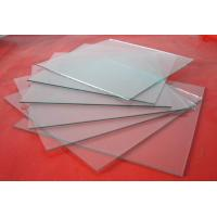 Buy cheap best prices 1.5MM 1.8MM Clear Glass sheet with ISO9001&CE certificate from wholesalers