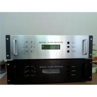 Buy cheap Central Monitoring Station from wholesalers