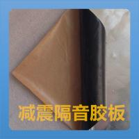 Buy cheap double Adhesive  aluminium Foil Facing Sound Deadening Car Sound Dampening Pads butyl rubber from wholesalers