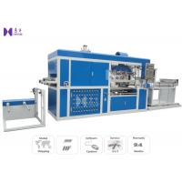 Buy cheap Egg Tray Blister Forming Machine 220-480 Times / Hour 0.5-0.7 MPa Air Pressure from wholesalers