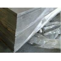 Wholesale 20mm Thick aluminum sheets for mold from china suppliers
