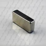 Buy cheap Block Neodymium Magnet from wholesalers