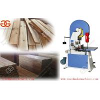 Wholesale Automatic vertical band saw machine price in China with high effiency and speed from china suppliers