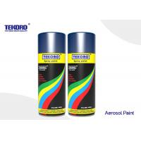 Wholesale Multi - Purpose Aerosol Spray Paint Gloss Finish Various Colors Available from china suppliers