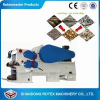 Buy cheap Factory supply drum wood chipper wood chip machine with high quality from wholesalers